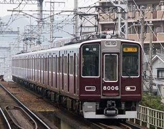 阪急沿線を語りたい