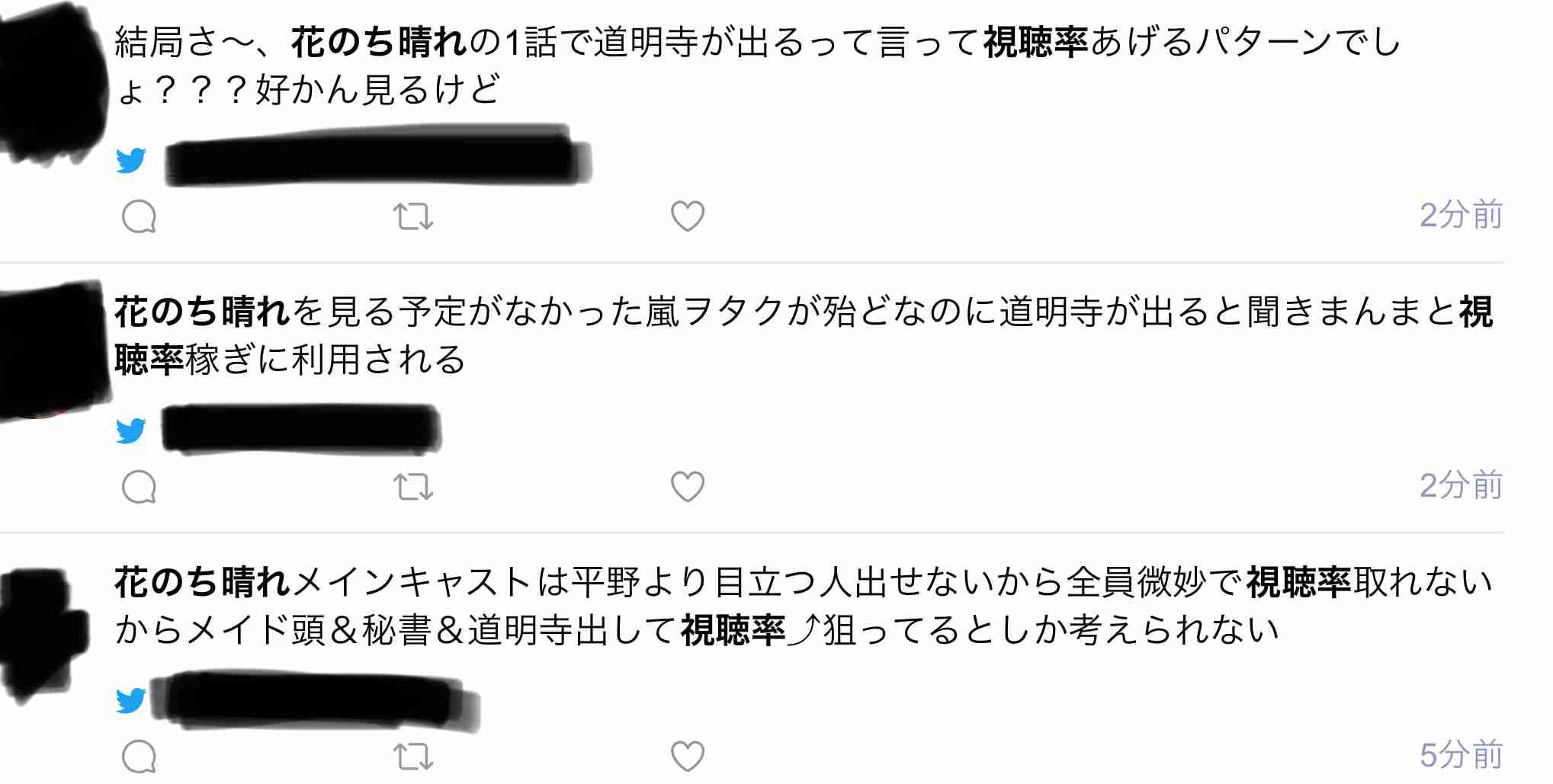 嵐・松本潤「花より男子」新章に出演