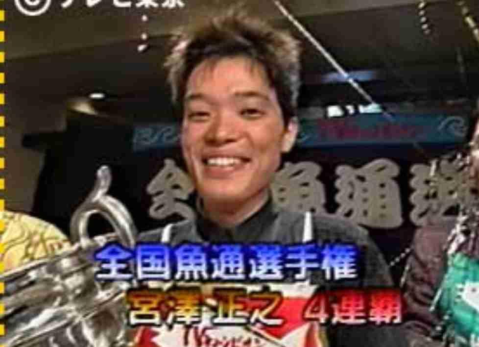 TVチャンピオン好きな人!