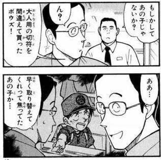 【混沌】テーマがコロコロ変わるトピ