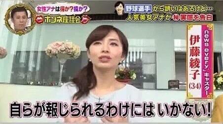 伊藤綾子アナとの結婚は絶望的…嵐・二宮和也が迫られる人生の決断