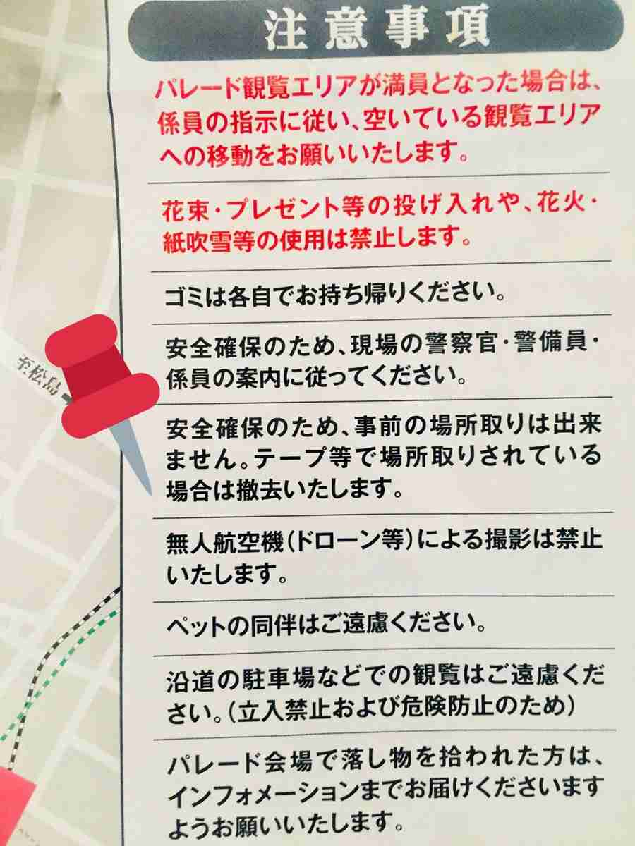 <羽生結弦>仙台市であす祝賀パレード 予想12万人