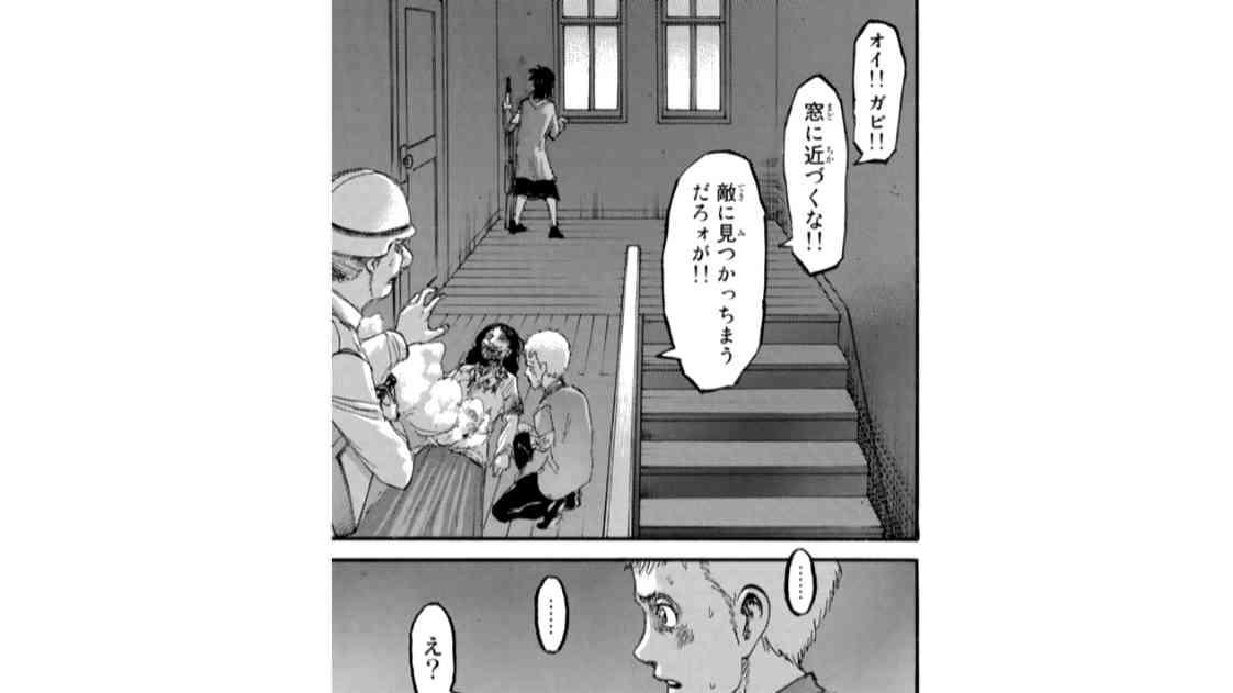 ネタバレ注意!【進撃の巨人】を久しぶりに語りたい!
