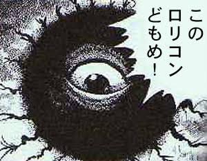 【50周年記念】ゲゲゲの鬼太郎を語ろう