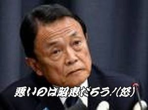稲村亜美、「1億円でヌード」記事に鬼ギレ