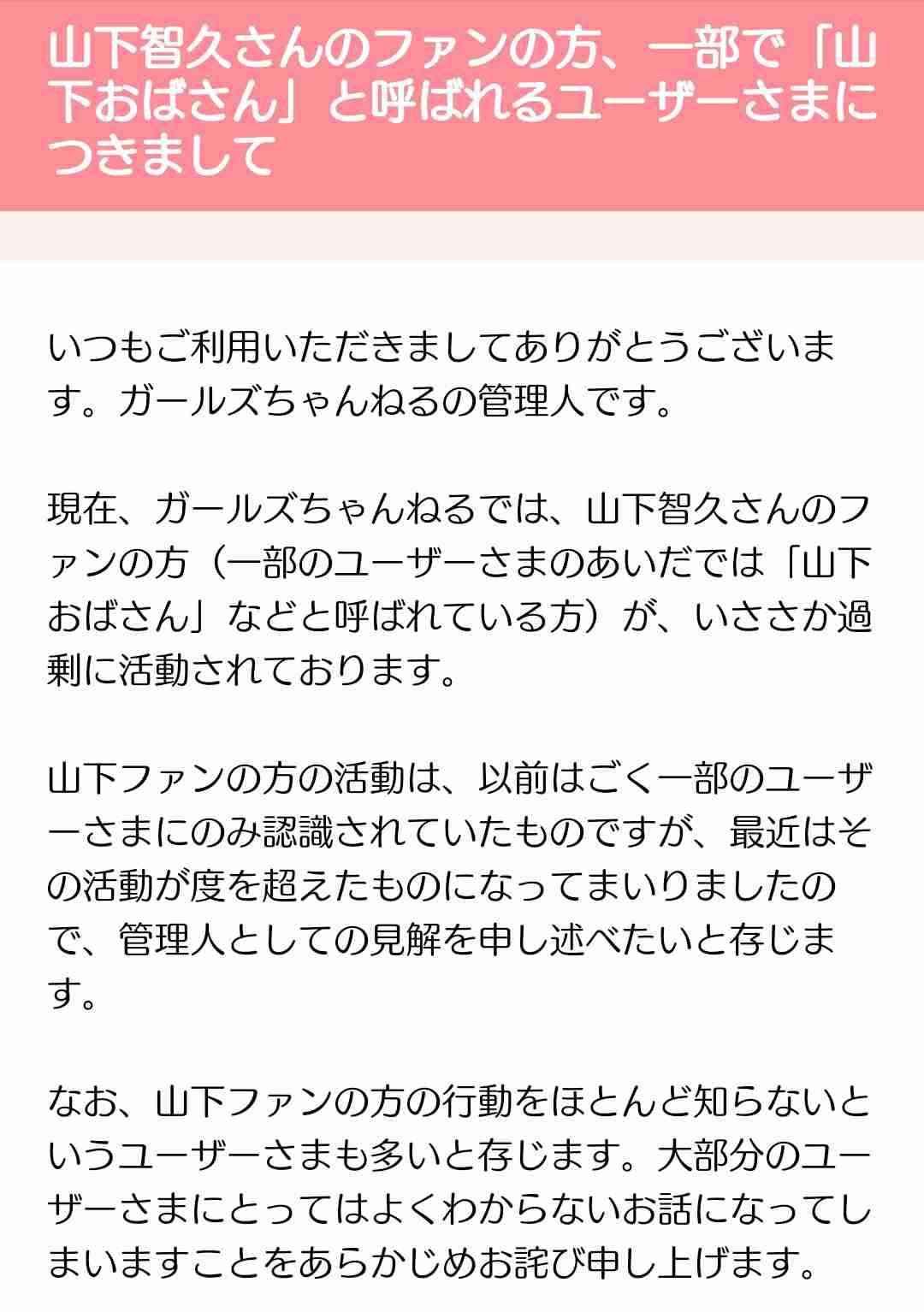 【名作】ガルちゃん民の作品集【迷作】