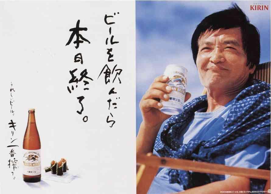 お酒が好き〜土曜の幸せ〜