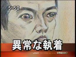 菊池桃子さんにストーカー行為、元タクシー運転手の男逮捕