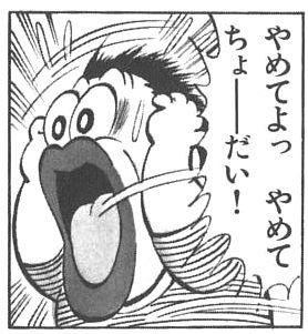 高橋一生、熱愛報道で人気に陰り?「CMも好感度調査でダダすべり」