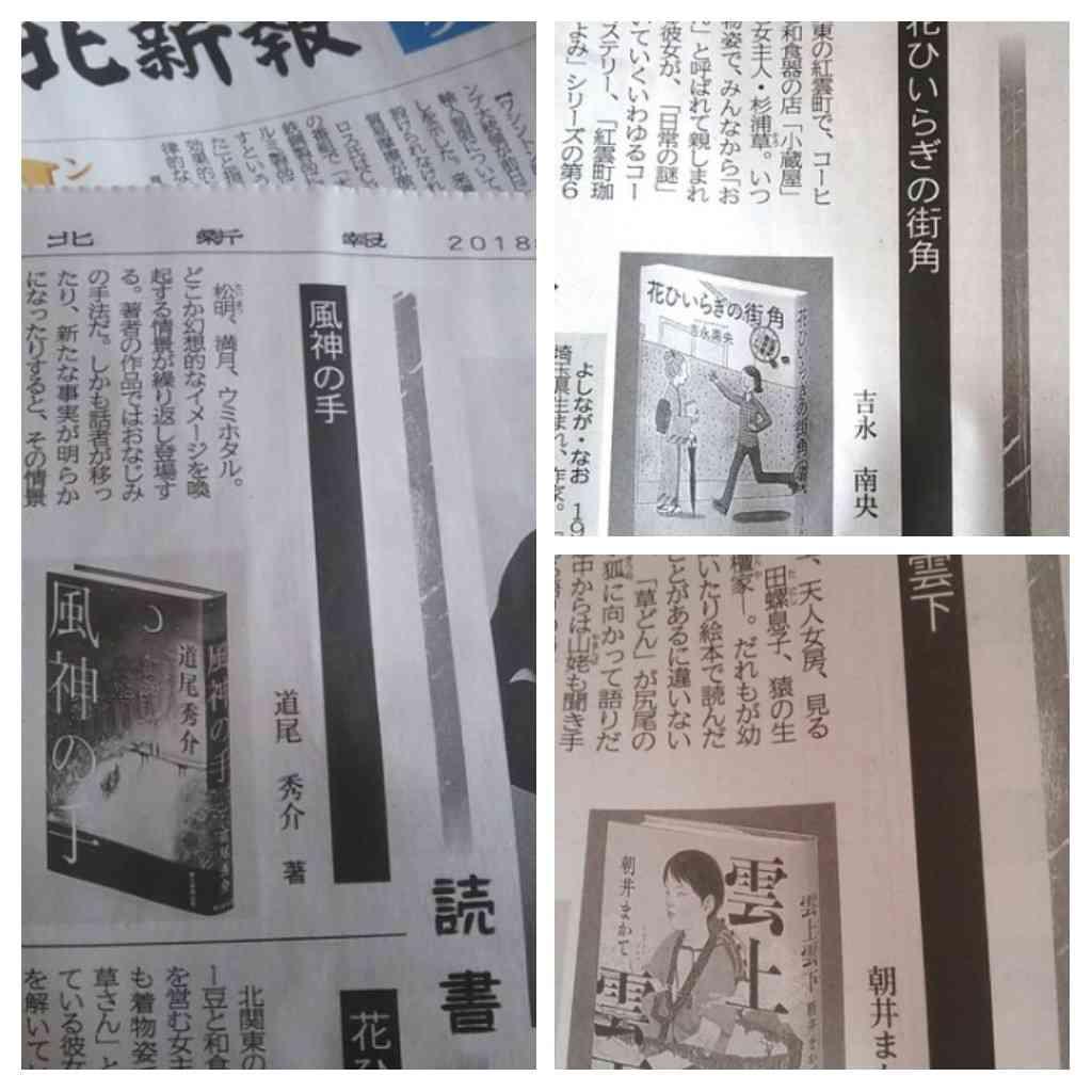 【定期】読書総合トピ