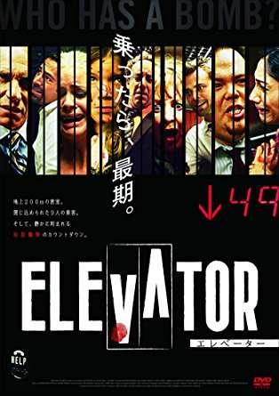 エレベーターのある家にお住まいの方!