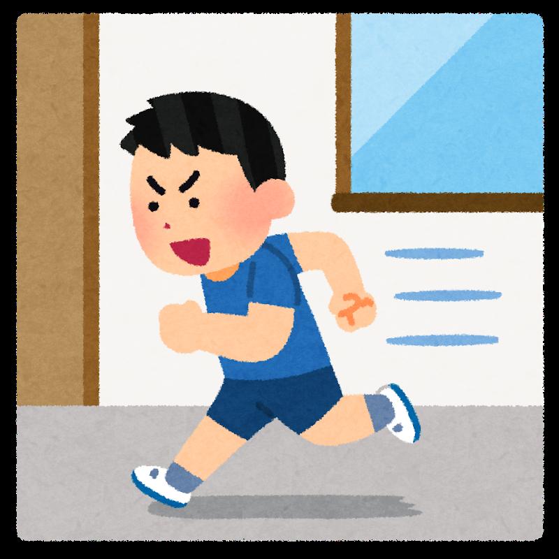 店内やマンション通路で走る子供