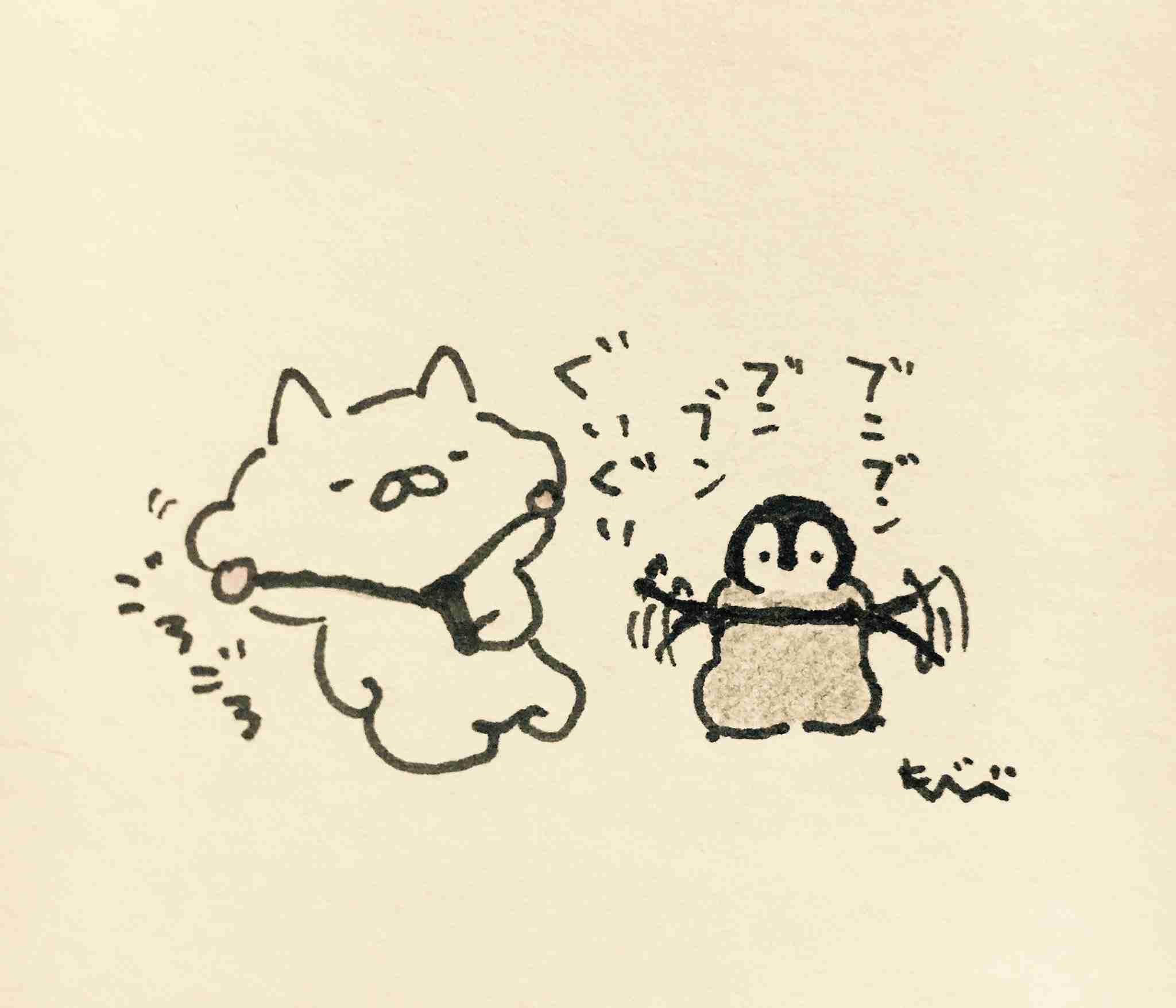 「ねこぺん日和」好きな方