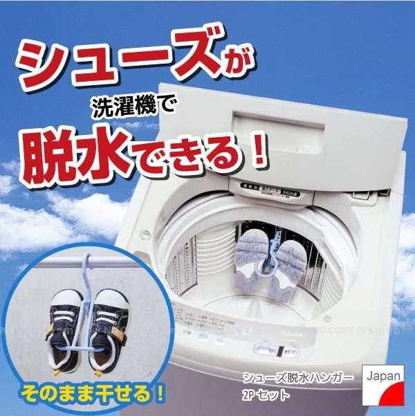 オススメの洗濯方法