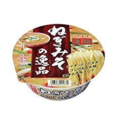 好きなカップ麺