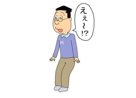女子大生が告白 新潟県知事・米山隆一氏「買春」辞任へ