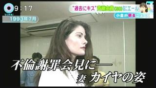 「通り魔かよ」 川崎麻世、見知らぬ男性に背後から傘で殴られる暴行被害を告白