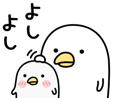 今月の雑談トピ【2018年4月】