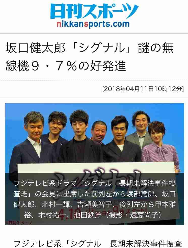 坂口健太郎『シグナル』、初回視聴率9.7%で「舌足らず」「主演には力量不足」と不安の声