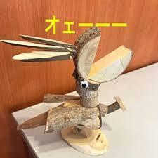 【画像】第二の「オェー鳥」を探せ!!