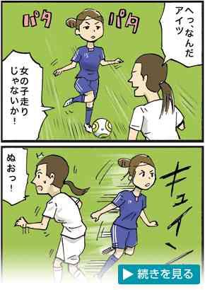 【実況・感想】サッカーAFC女子アジアカップ2018 W杯最終予選「日本×オーストラリア」