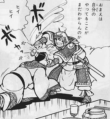 浜崎あゆみの