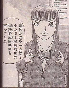 映画「ミスミソウ」見た方ー!!