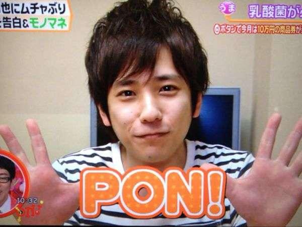 日本テレビ「PON!」好きな方