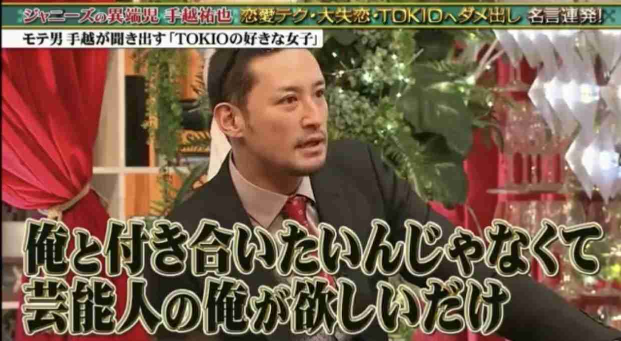 伊藤綾子が