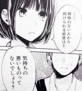 少女漫画知名度調査