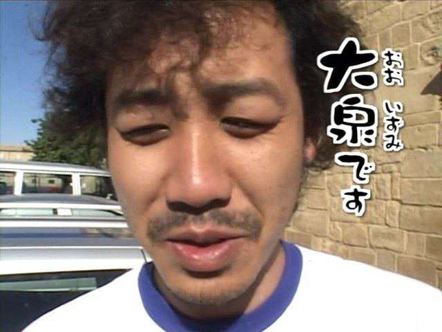 大泉洋さんが好きな人