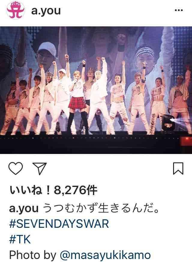 浜崎あゆみ、デビュー20周年ツアー開幕 サプライズに号泣「とっても幸せ」
