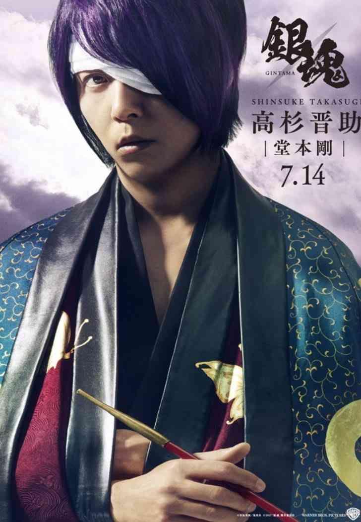 銀魂、実写版続編のポスター完成 菅田将暉と橋本環奈も続投