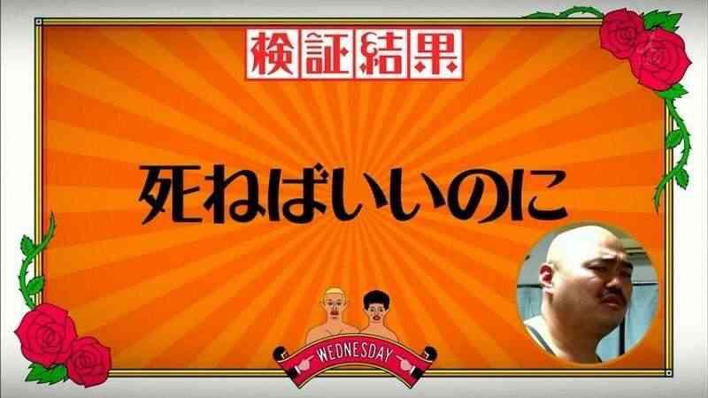 【実況・感想】オールスター後夜祭