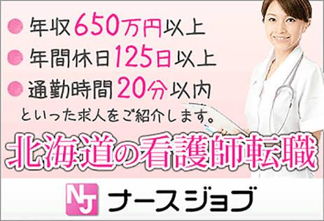 月収35万円以上の仕事