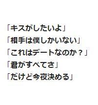 TOKIOメンバーも謝罪 城島茂「リーダーとして情けない」長瀬智也「僕たちに何ができるのかを…」【コメント全文】