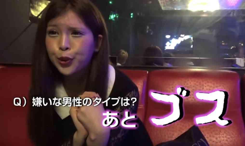 坂口杏里ストリップ進出 東京・浅草ロック座で6月デビュー