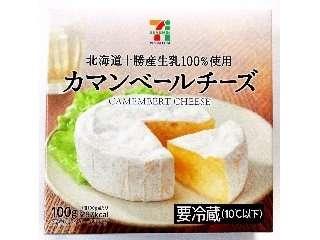 カマンベールチーズ好きなひとー