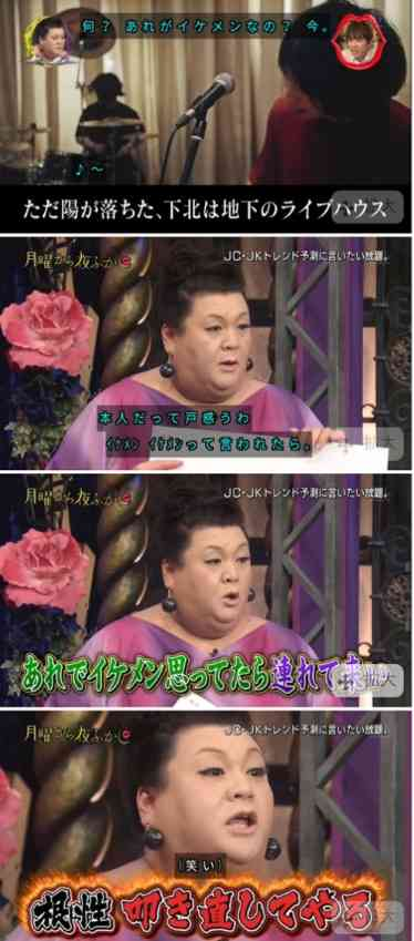 【バンド】My Hair is Badが好きな人〜!