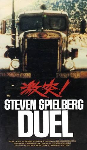 スティーブン・スピルバーグ監督の好きな作品