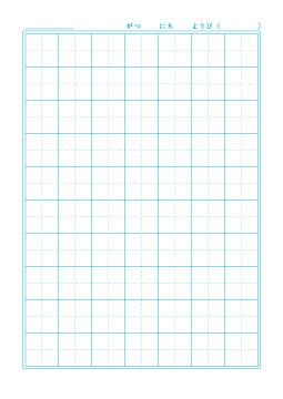 学校からの指示による「ノート1冊60ページすべてに線を引く」作業が苦行すぎる…保護者の悲鳴にネット騒然