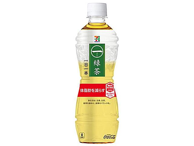 好きな緑茶(ペットボトル)