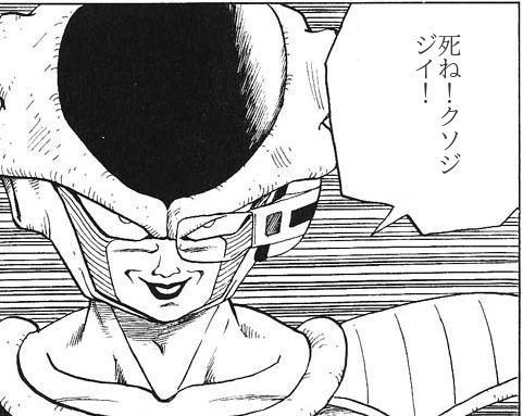 坂上忍、森泉に恨み節「冷たいな…」「全然知らなかった」 番組卒業直後にデキ婚発表