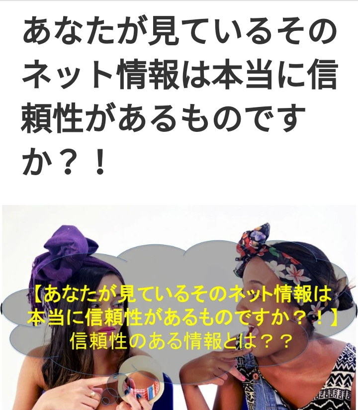 ついに結婚?桐谷美玲とラブラブな三浦翔平がインスタで意味深投稿