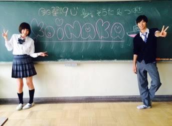 学生服が似合う(過去形で似合ってた)俳優を貼ろう!