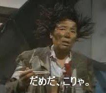 【もしも】クレヨンしんちゃん大人キャラを実写化するなら【妄想】