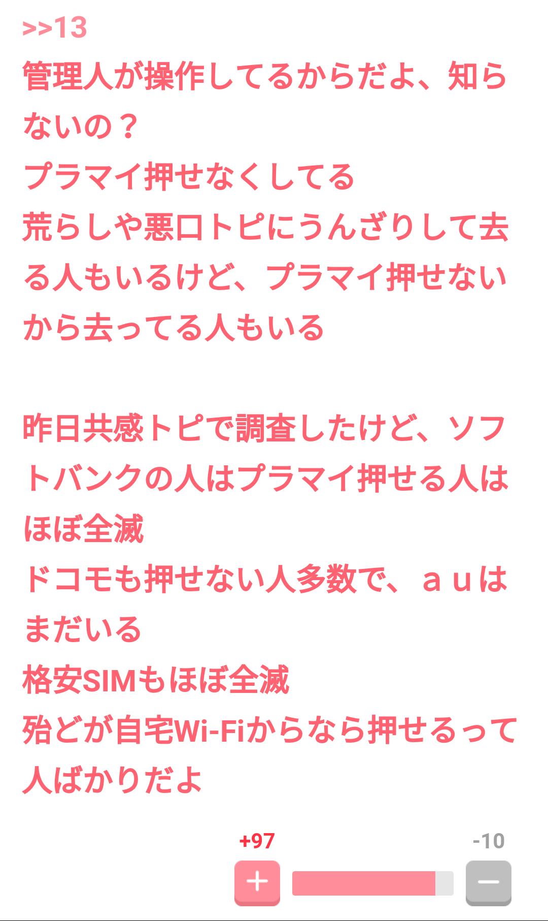 YOSHIKI、ポール・マッカートニーとの2ショット公開「レジェンド揃った」「夢みたい」興奮の声続々