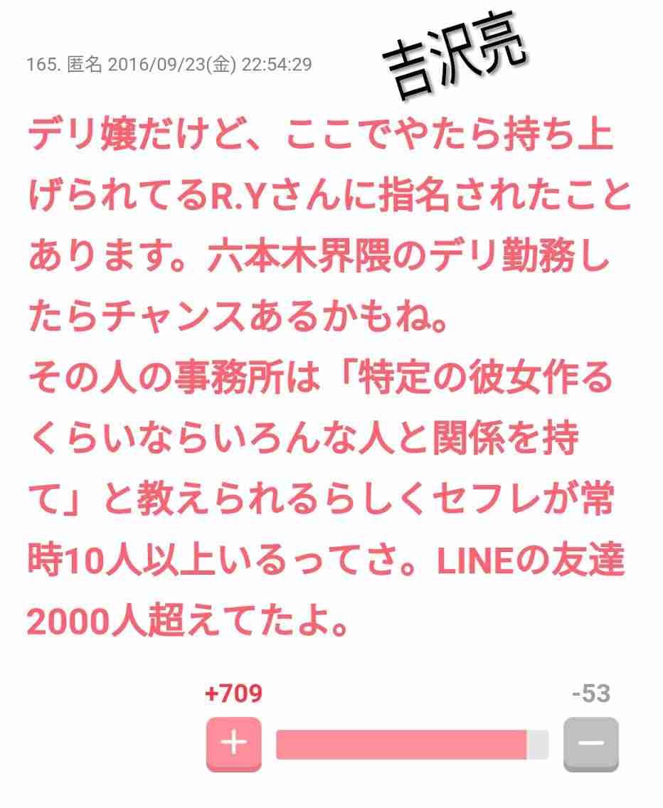Takaと浅田舞の恋愛報道に坂上忍「舞ちゃんいったか…」 ネット上では「失礼」と批判