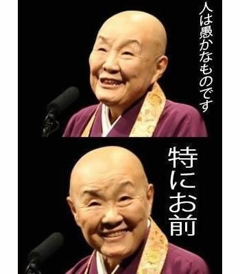 瀬戸内寂聴「昼に飲酒、高級肉バク食い」批判殺到の僧侶生活