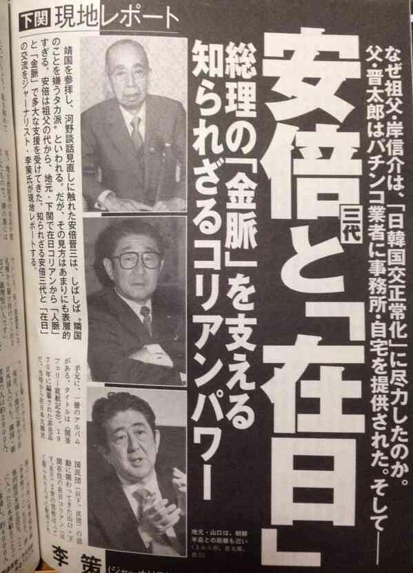 "内閣支持率26.7%、政権の""発足以来""最低に"
